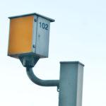 Uwaga kierowcy! Zwiększona kontrola radarowa na drogach North Yorkshire