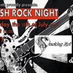Polish Rock Night w Wakefield już 20-go lipca!