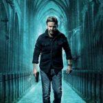 Dodatkowe pokazy filmu 'SŁUGI BOŻE' już w ten weekend w kinach w Doncaster i Worksop!